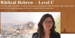 Screenshot Intermediate Biblical Hebrew Course C