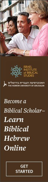 Screenshot Israel Institute of Biblical Studies