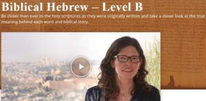 Screenshot Fundamental Biblical Hebrew Course - Recapture the Bible
