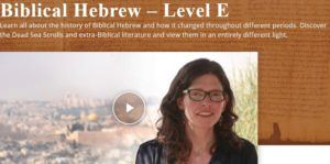 Screenshot Biblical Hebrew Course for Masters E