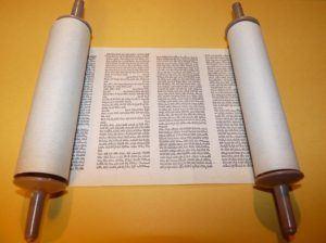 Biblical Hebrew Online: Hebrew Bible Scroll