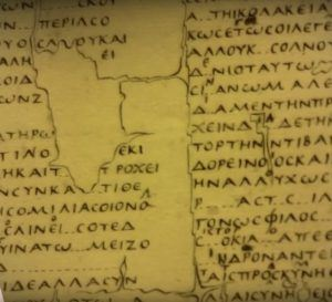 Online Greek Classes Parchment Containing Greek Text