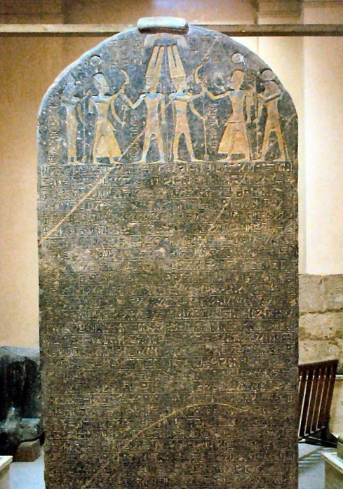 Merneptah Stele known as the Israel stela from the Egyptian Museum in Cairo. Source: Webscribe on Wikimedia Commons
