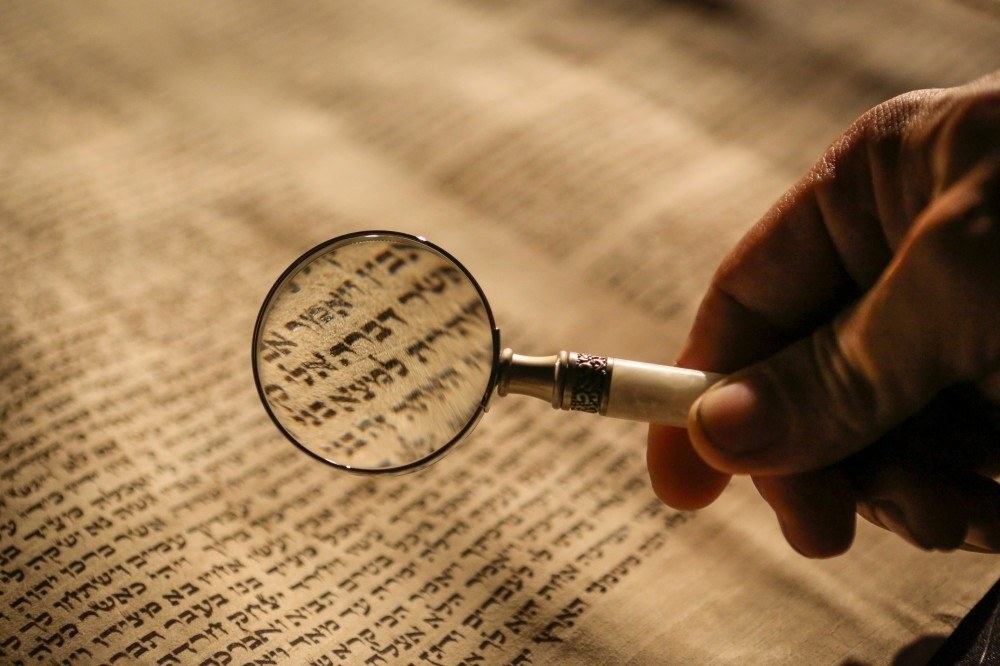 Reading the Hebrew Scripture with a Magnifier
