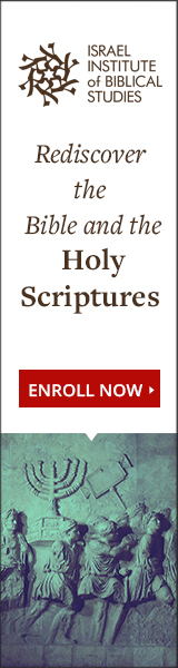 Israel Institute of Biblical Studies Banner