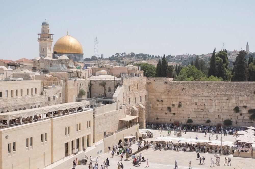Hebrew Language and History: Jerusalem