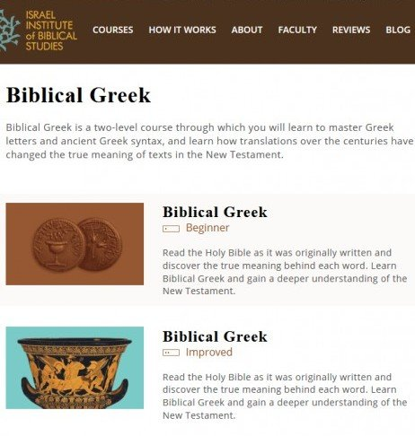 Israel Biblical Studies: Biblical Greek Courses