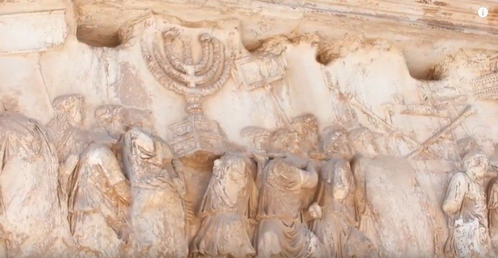Ancient Bas-Relief Showing Jewish People
