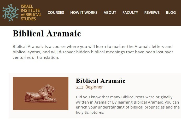 Learning Aramaic Language: Screenshot with the Presentation of the Aramaic Course