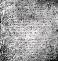 Bilingual Greek and Aramaic inscription by the Mauryan emperor Ashoka at Kandahar, Afghanistan, 3rd century BC.