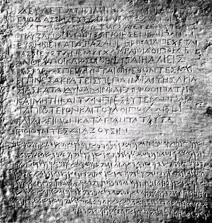 Bilingual Greek and Aramaic inscription by the Mauryan emperor Ashoka at Kandahar, Afghanistan, 3rd century BC.