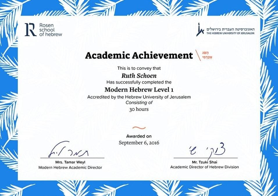 Hebrew Certificate