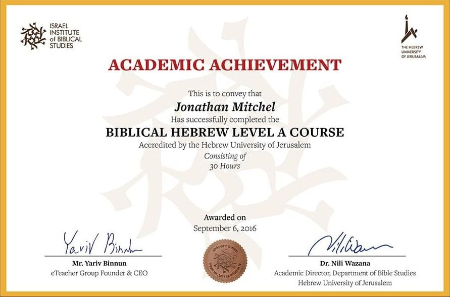 Screenshot with Hebrew Certificate