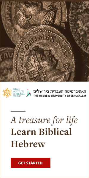 Banner With a Biblical Hebrew Course