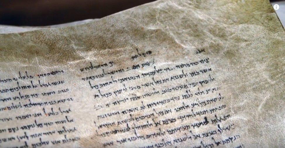 Jewish Document