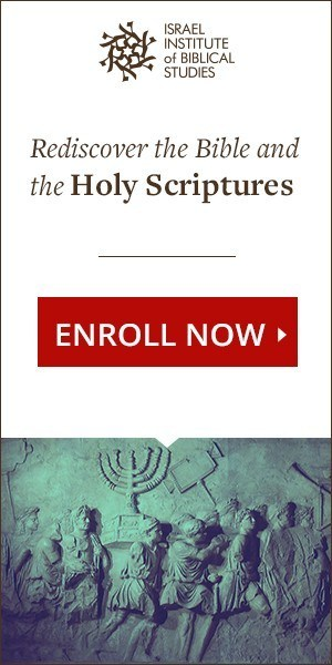 Study Aramaic Language, the Spoken Language of Jesus Christ: A Course Banner