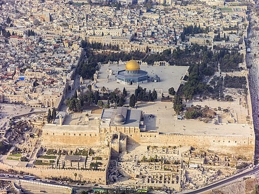 Ancient Hebrew vs. Modern Hebrew: Southern Aerial View of the Temple Mount in Jerusalem