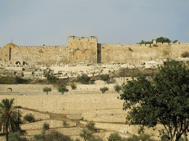 Biblical Hebrew Online Classes: Jerusalem, the City Wall