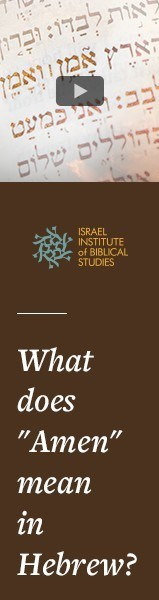 Where To Learn Yiddish Online: Banner with the Israel Institute of Biblical Studies