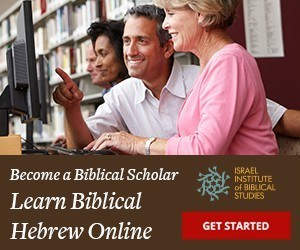 Banner With Biblical Hebrew Online Classes