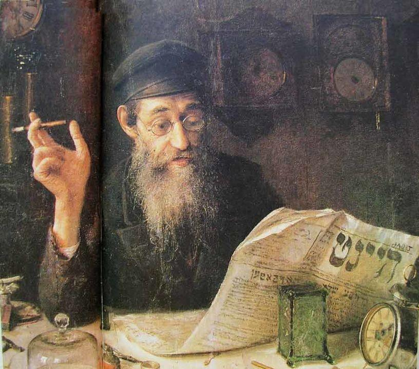 Clockmaker, 1914, Yehuda Pen (1854-1937)