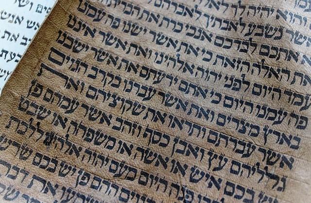 How to Read the Hebrew Bible: Hebrew Manuscript