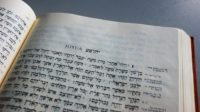 How To Read The Hebrew Bible: Hebrew Bible