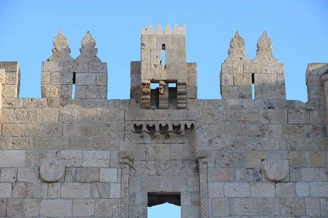 How to Begin Studying the Bible: Jerusalem, Damascus Gate.