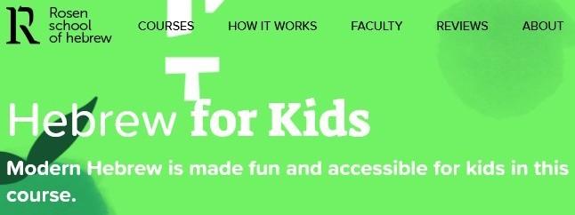 Hebrew Course For Kids: Presentation