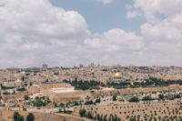 Hebrew Word Pronunciation Audio Learning Opportunities in Jerusalem