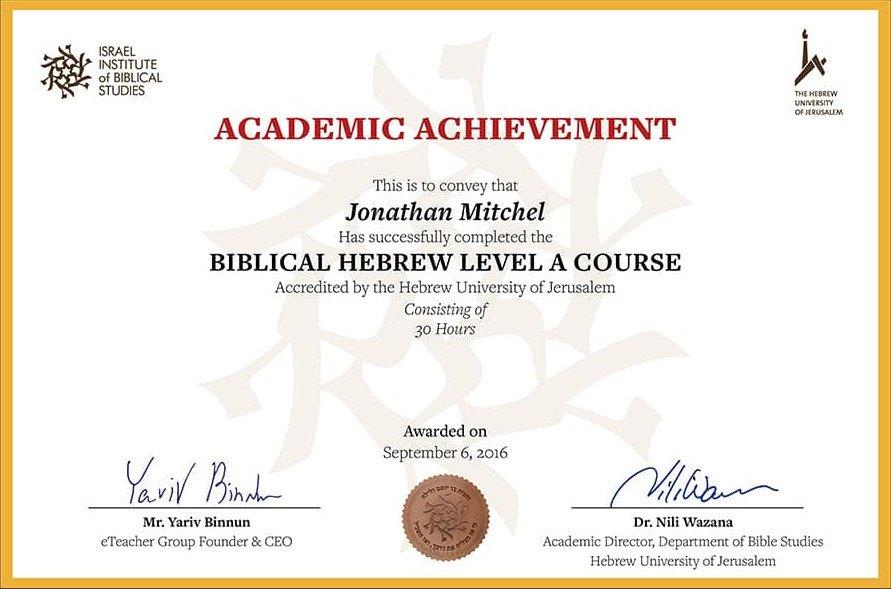 Certificate in Biblical Hebrew