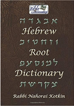 What Does the Word Holy Mean In Hebrew: Root Dictionary
